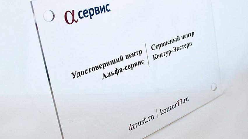orgs-pl-02