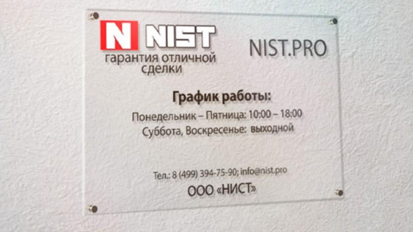 orgs-pl-03